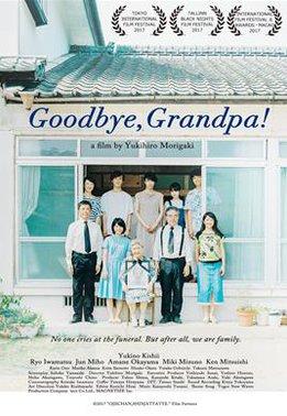 Goodbye, Grandpa - Yukihiro Morigaki