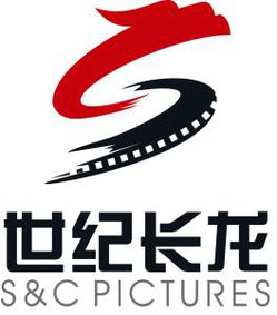 S&C PICTURES CO., LTD