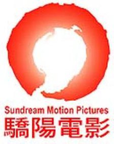 SUNDREAM MOTION PICTURES LIMITED