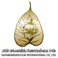 SAHAMONGKOLFILM INTERNATIONAL COMPANY LIMITED