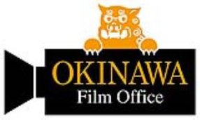 OCVB OKINAWA FILM OFFICE
