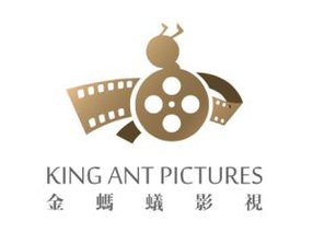KING ANT PICTURES