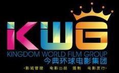 JIN DIAN HUAN QIU (BEIJING) INTERNATIONAL CULTURE MEDIA CO., LTD