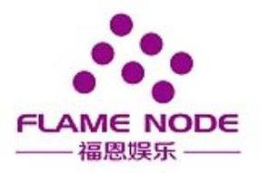 FLAME NODE ENTERTAINMENT