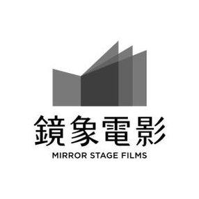 MIRROR STAGE FILMS