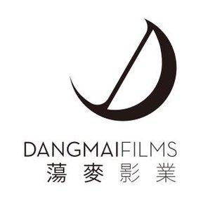 DANGMAI FILMS(SHANGHAI) CO., LTD.