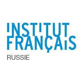 AMBASSADE DE FRANCE (RUSSIE)