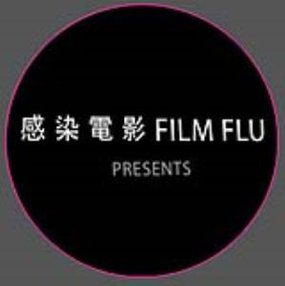 FILM FLU