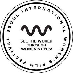 SEOUL INTERNATIONAL WOMEN'S FILM FESTIVAL