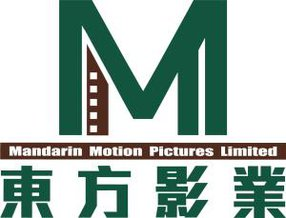 MANDARIN MOTION PICTURES DISTRIBUTION LIMITED