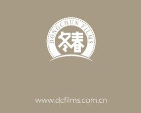 DONGCHUN FILMS COMPANY LIMITED