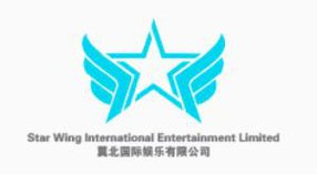 STAR WING INTERNATIONAL ENTERTAINMENT LIMITED