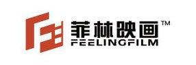 BEIJING FEELING FILM CULTURE MEDIA CO.,LTD