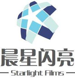 STARLIT FILMS LTD.
