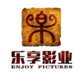 ENJOY PICTURES COMPANY LIMITED