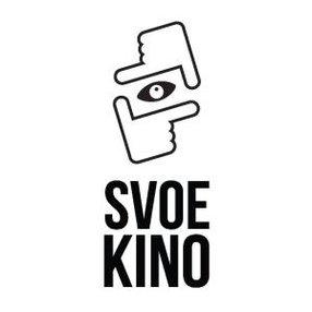 SVOEKINO, LLC