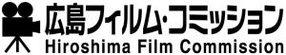 HIROSHIMA FILM COMMISSION
