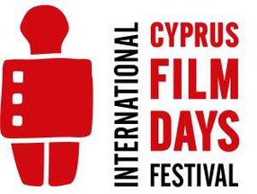 CYPRUS FILM DAYS INTERNATIONAL FILM FESTIVAL