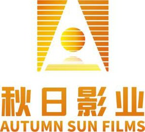 AUTUMN SUN COMPANY LTD.