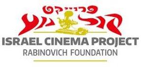 ISRAEL CINEMA PROJECT - RABINOVICH FOUNDATION