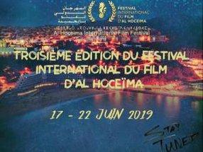 FESTIVAL INTERNATIONAL DU FILM D'AL-HOCEIMA