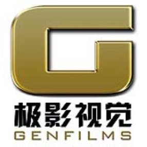 GENFILMS PRODUCTION LTD.