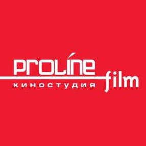 PROLINE FILM