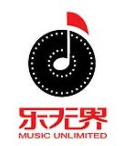 BEIJING MUSIC UNBOUNDED CULTURE COMMUNICATION CO., LTD.