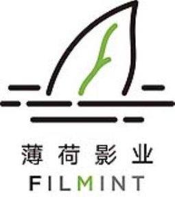 FILMINT