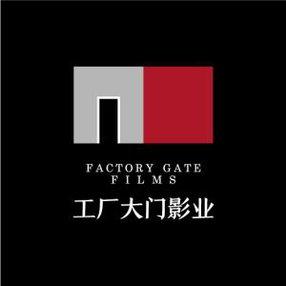 FACTORY GATE FILMS