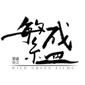 WILD GREEN FILMS