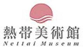 NETTAI MUSEUM LTD