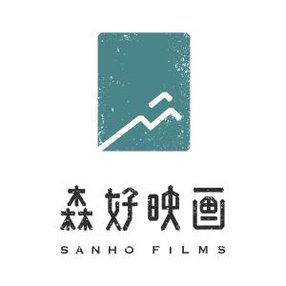 SANHO FILMS