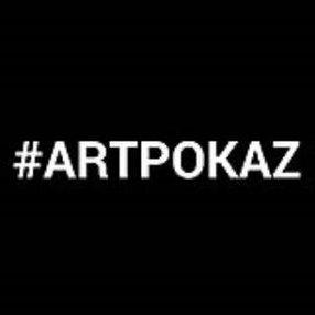 #ARTPOKAZ