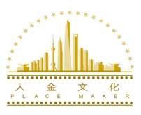 SHANGHAI PLACE MAKER MEDIA COMPANY LIMITED