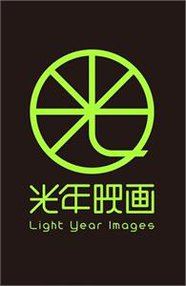 LIGHT YEAR IMAGES
