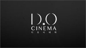 DOCINEMA (SOUTH KOREA)