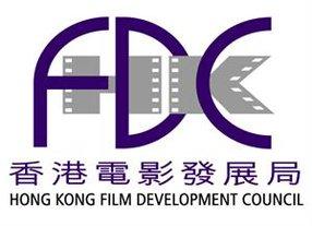 HONG KONG FILM DEVELOPMENT COUNCIL