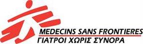 MÉDECINS SANS FRONTIÈRES GREECE