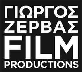 GIORGOS ZERVAS FILM PRODUCTIONS