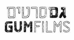 GUM FILMS