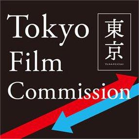 TOKYO FILM COMMISSION / TOKYO LOCATION BOX