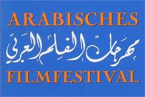 ARAB FILM FESTIVAL TÜBINGEN / ARABISCHES FILMFESTIVAL TÜBINGEN