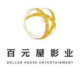 DOLLAR HOUSE ENTERTAINMENT