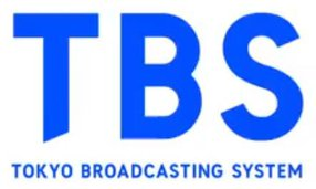 TBS (TOKYO BROADCASTING SYSTEM TELEVISION, INC.)