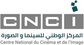 CENTRE NATIONAL DU CINEMA ET DE L'IMAGE (TUNISIE)