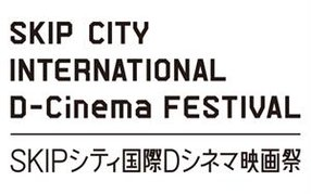SKIP CITY INTERNATIONAL D-CINEMA FESTIVAL