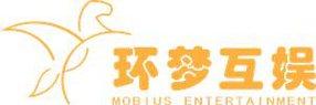 S.T CULTURE & MOBIUS ENTERTAINMENT GROUP