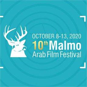 MALMO ARAB FILM FESTIVAL - MAFF