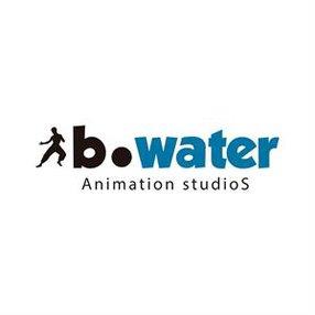 B WATER ANIMATION STUDIOS